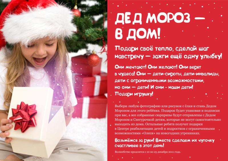 По какой статье новогодние подарки