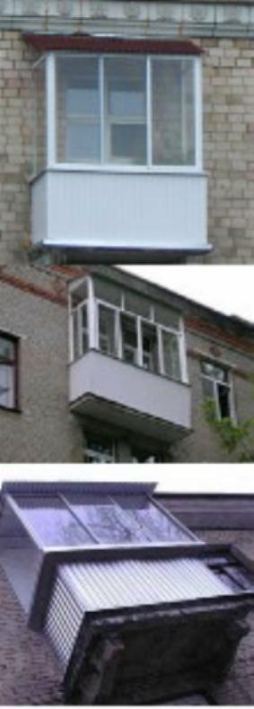 Облицовка бетонной лестницы - остекление балконов.