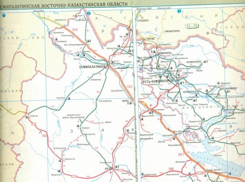 карта дорог семей