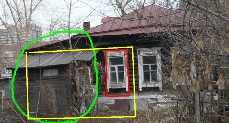 перенос газа из старого дома в новый дом кикбоксинга преимущества, перед