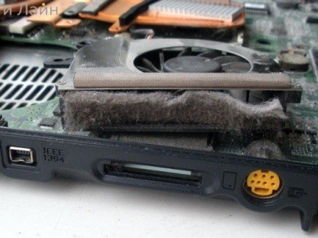 Как в домашних условиях почистить ноутбук тошиба от пыли в домашних условиях