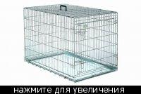 Продаю металлическую клетку для собак.Размер 6 112 x 75 x 88 Цена 4...