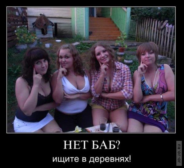 rab-otlizivaet-u-russkoy-gospozhi-v-chulkah