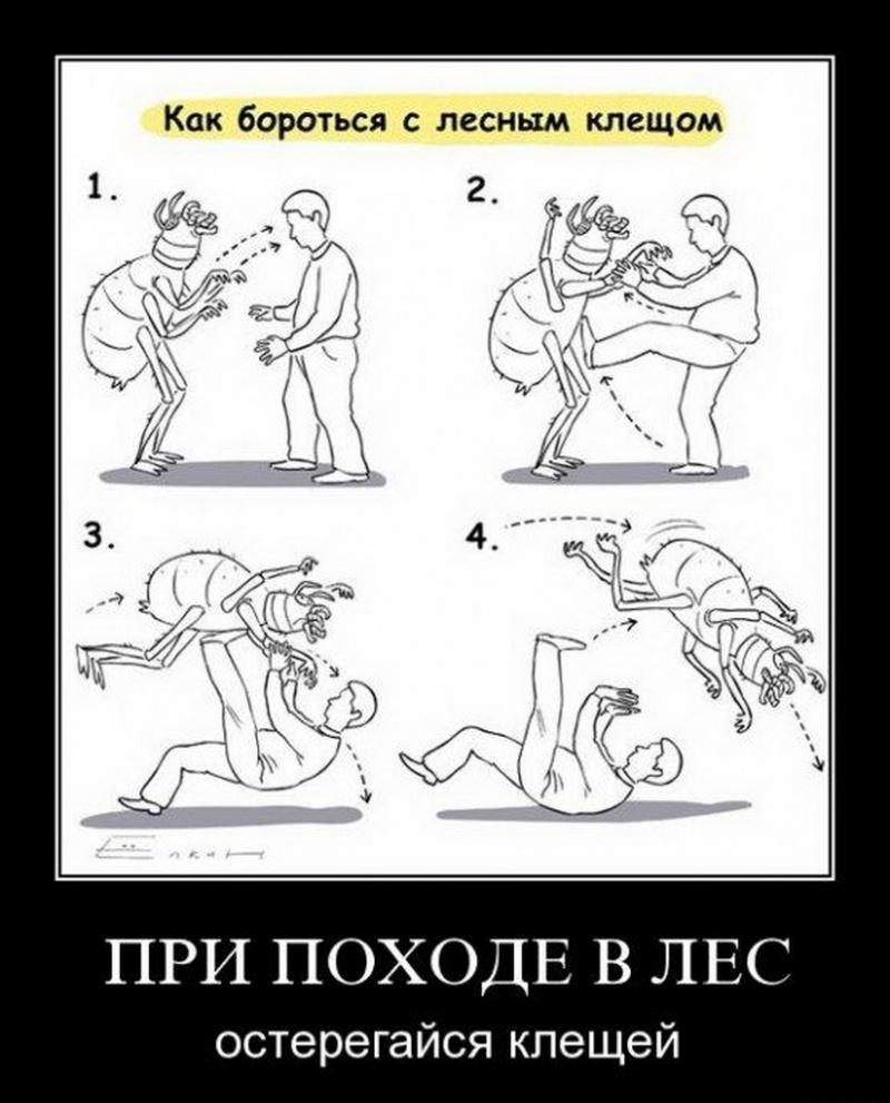 Поход гея к врачу 4 фотография