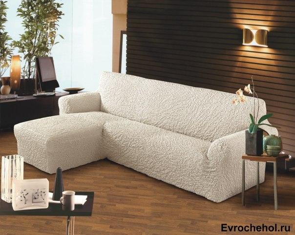 большой выбор мягкой мебели покрывало на диван угловой