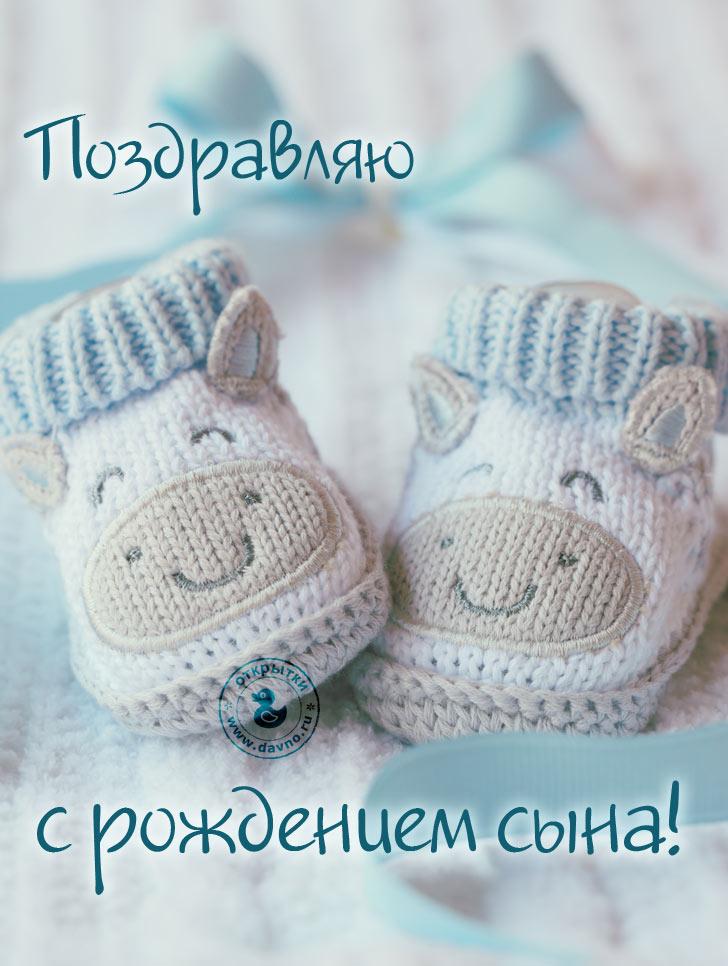 Поздравление в прозе с рождением сына для мамы и папы