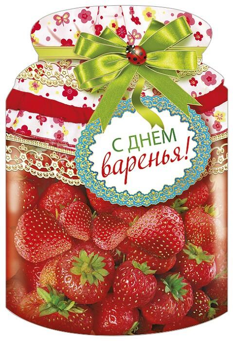 Поздравление подруге ягодке