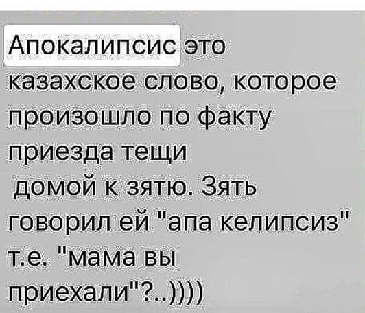 Анекдоты Про Казахов