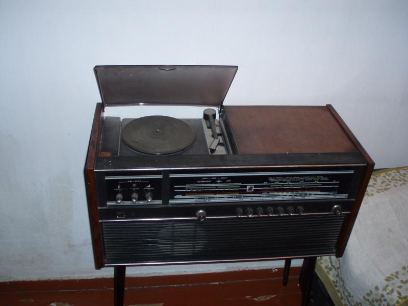 """радиола """"Сириус-311"""" 1979"""