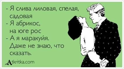 viebal-svoyu-tetyu-poka-muzhchina-na-rabote