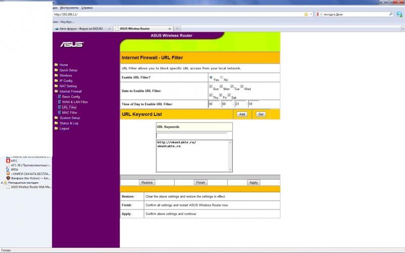как бесплатно сделать красивый flash сайт