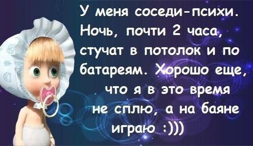 http://forum.ngs.ru/preview/forum/upload_files/3d5bbcf12d6956a54e411045c2b44e69_0a07aaad3b038b51f9812f05564c45a8_134042354204_800px.jpg
