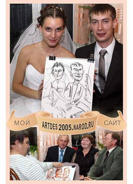 Какой подарок сделать на свадьбу брату