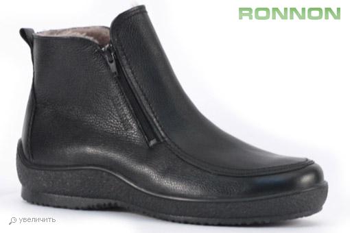 Немецкая Обувь В Екатеринбурге