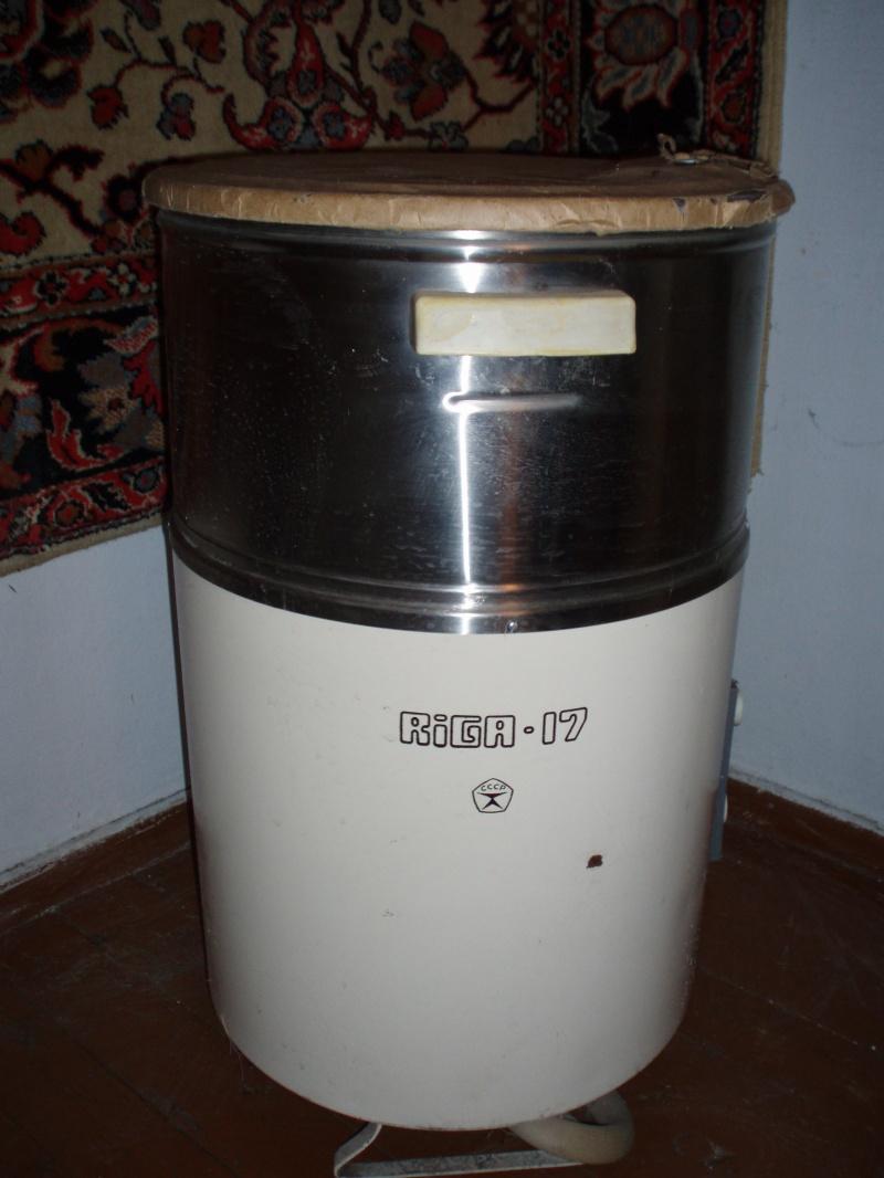 можем стиральная машина двигатель от риги 17 Начало Окончание