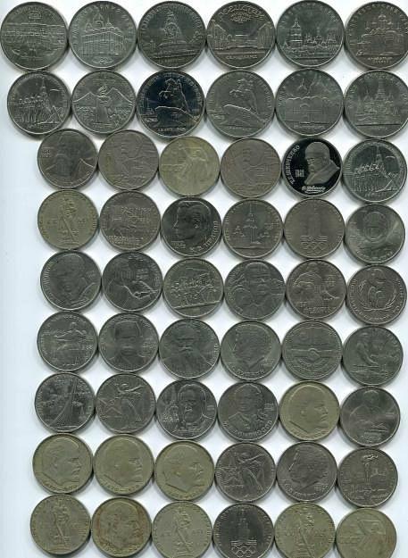 Монеты Иркутск продажа Иркутск, купить Иркутск, продам Иркутск...