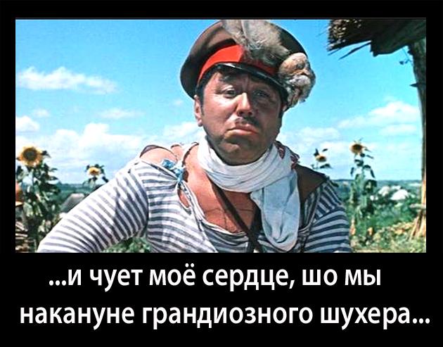 Задержание Улюкаева может предвещать масштабные чистки в РФ, - Bloomberg - Цензор.НЕТ 5655