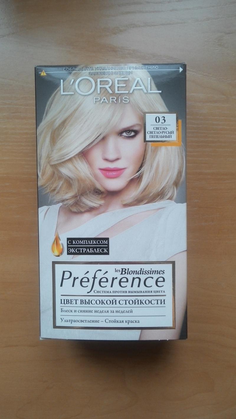 Какую краску для волос лучше выбрать для блондинок без желтизны отзывы