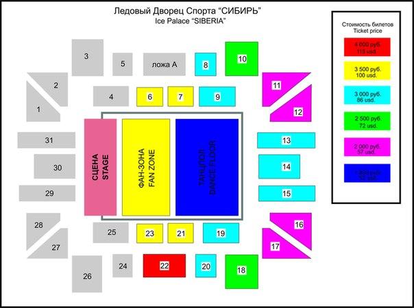 SCORPIONS 14.05.15 в ЛДС.