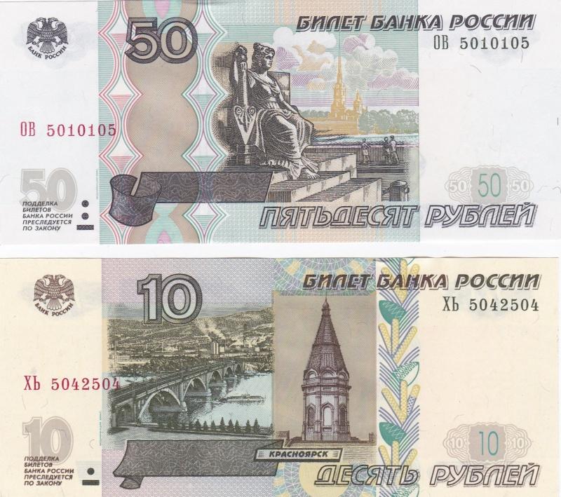 Как сделать бумажные деньги