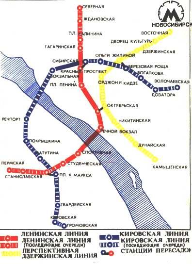 план метрополитена,