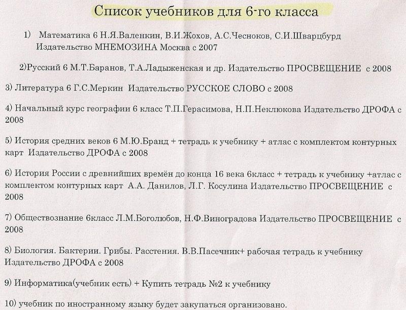 Сказки чехова с кратким содержанием читать