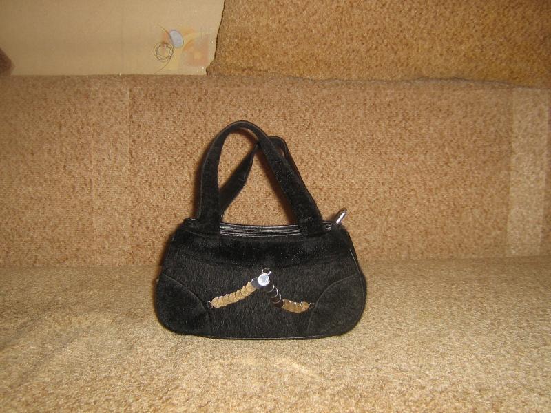 Меховая сумочка.