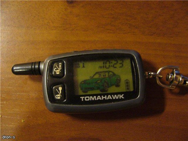 Сигнализация томагавк 1010 инструкция