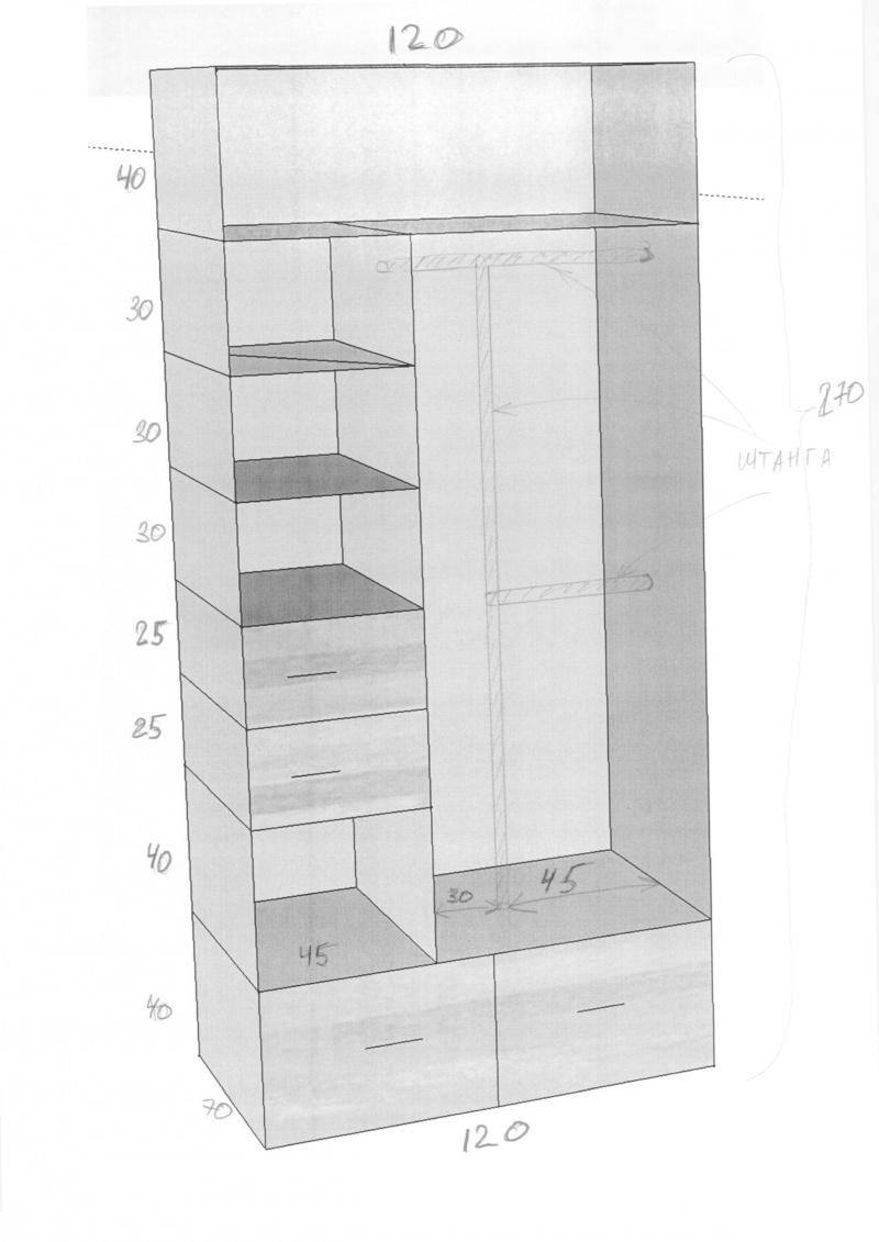 Схема шкафа на лоджию.