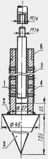 На рисунке приведена схема устройства.  1 - штанга (пруток диаметром 20...