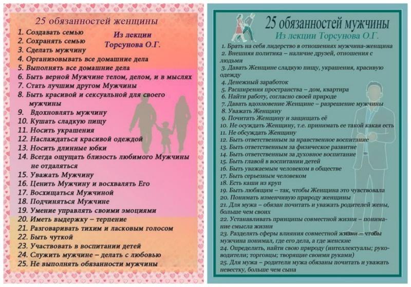 golie-zrelie-muzhiki-v-noskah