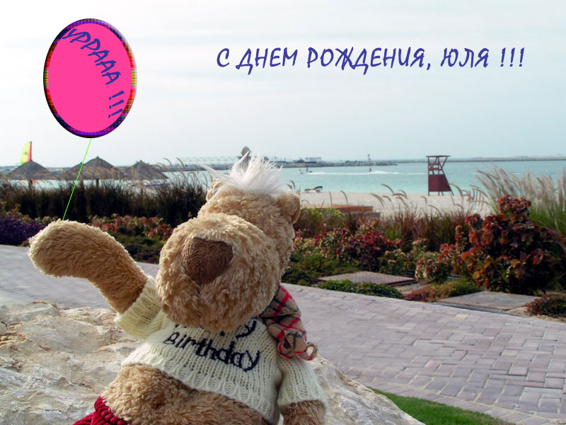 http://forum.ngs.ru/preview/forum/upload_files/901014702070d01083a2c09eec026931_03a30ec7ec61ee99d0d41cd0993a3240_135089382258_800px.jpg
