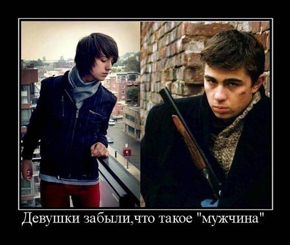балабанов а я брата зарубил МЗС