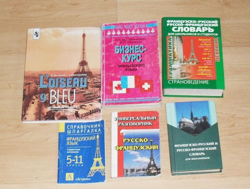 Весь Учебник Географии 10 Класс.гладкий И Лаврова