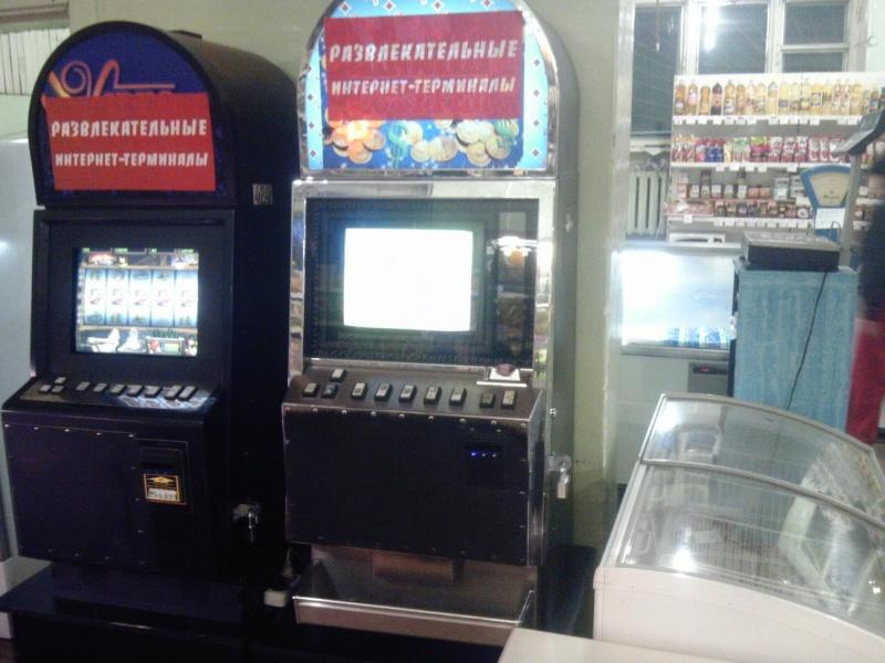 Во всех магазинах поставили игровые аппараты рулетка игровые автоматы