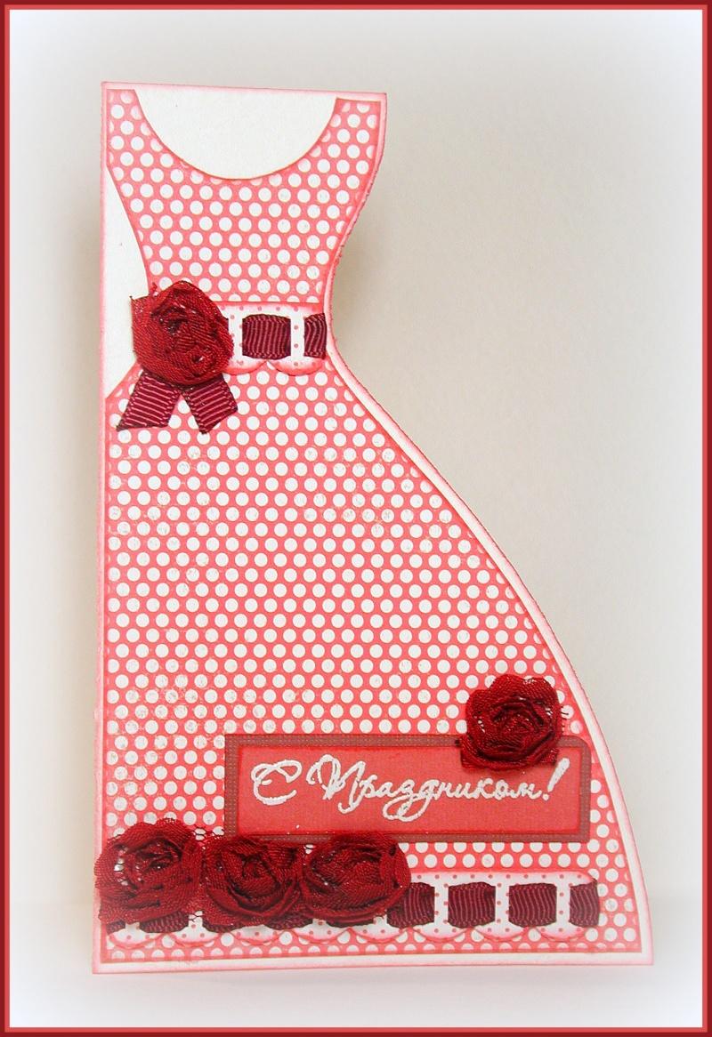 Открытка скрапбукинг платье шаблон 26