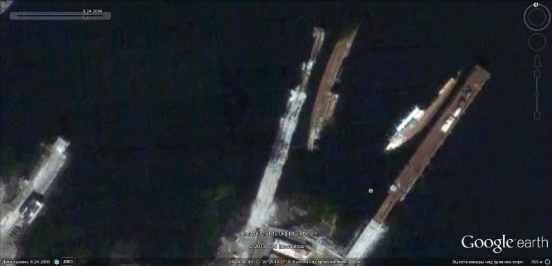 фото подводной лодки из космоса
