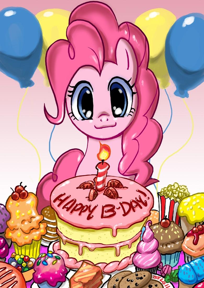 Днем валентина, открытки с днем рождения с май литл пони