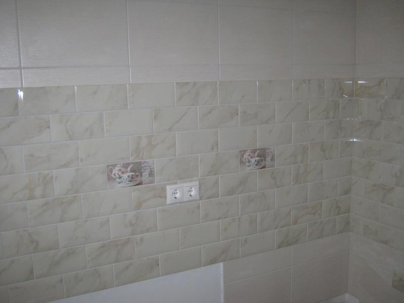 changer carrelage petite salle de bain plan de cuques 13 vieux habitants 971 artisan. Black Bedroom Furniture Sets. Home Design Ideas
