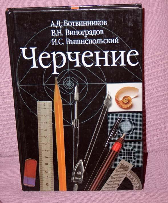 История россии данилов косулина 2008г