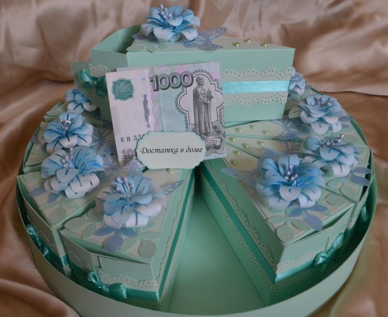 Денежный торт с поздравлениями 50