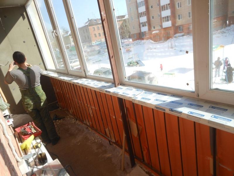 Утепление лоджии или балкона - обсуждение на форуме нгс.дом .