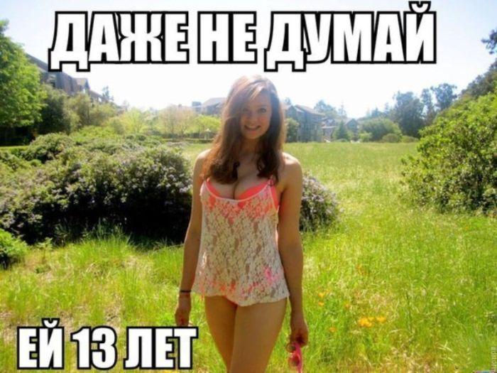 XXX ПОРНО ФИЛЬМЫ - БЕЗ СМС