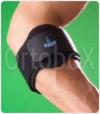 Изображение - Чем лечить эпикондилит локтевого сустава отзывы aa837226e860fa1e9408dad9bc011691_1979151728_138816049593_100px
