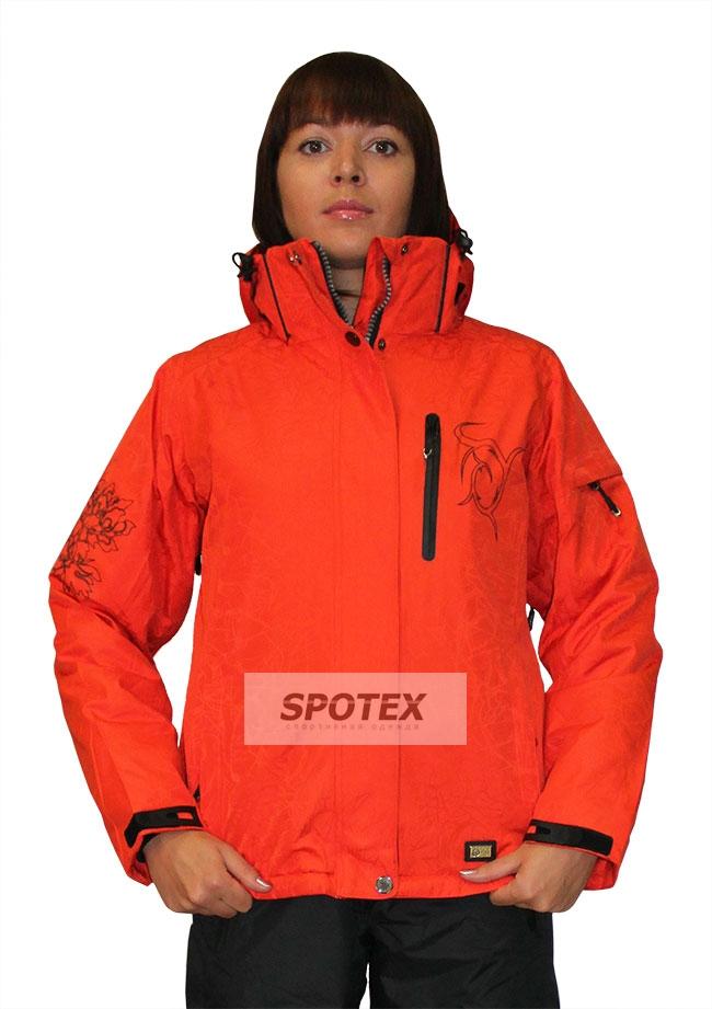 Купить горнолыжный костюм женский недорого