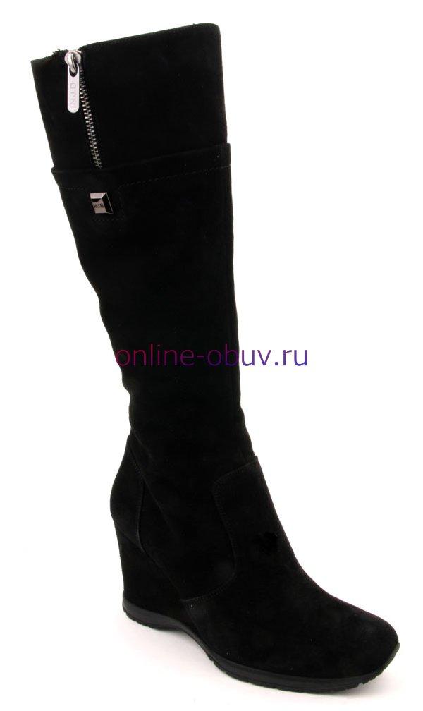 Обувь Балдинини Интернет Магазин