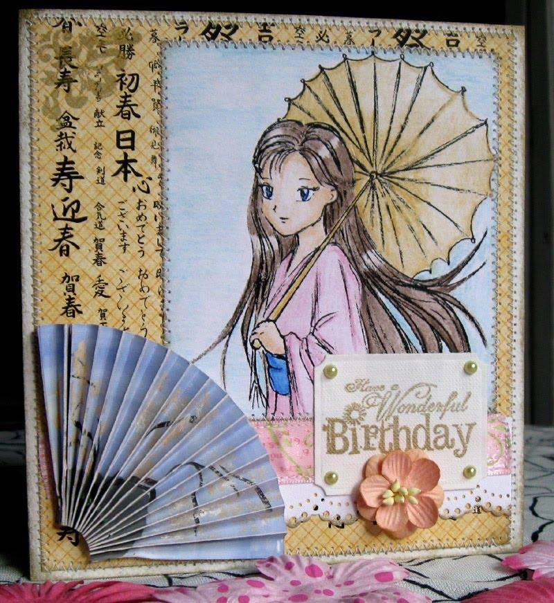 Скучаем, открытка в японском стиле с днем рождения