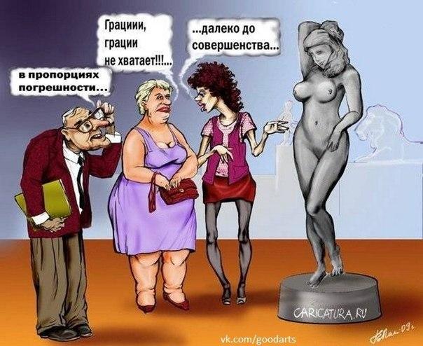 kachestva-ipostasi-lyubovnitsa-seksualnaya-goryachaya