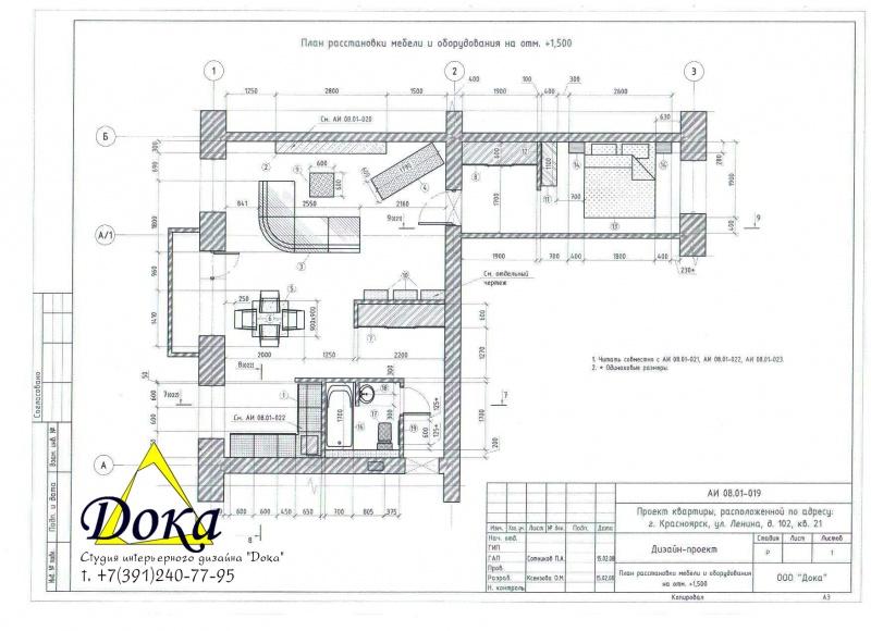 Фото дизайн-проекта переделанной обыкновенной типовой 3-х комнатной хрущёвки.  В итоге перепланировки квартиры...