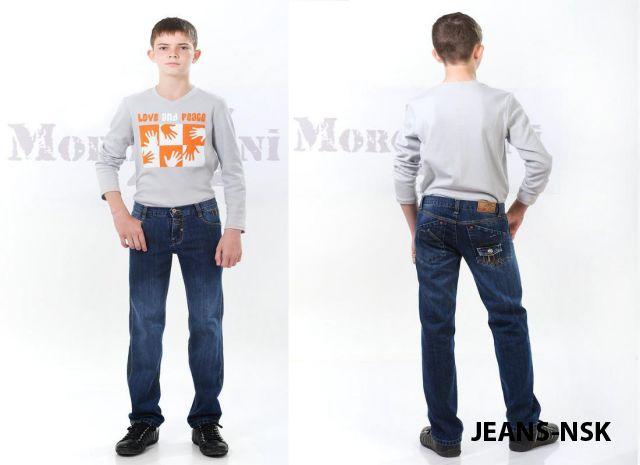 Дешевая одежда для подростков